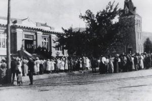Cedar City Tabernacle Crowd (Cedar City Tabernacle)
